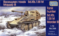 Marder III Sd.Kfz.138 M WWII German tank hunter