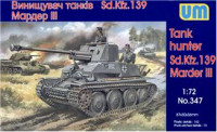 Marder III Sd.139 WWII German self-propelled gun