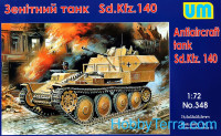 Sd.140 WWII German antiaircraft tank