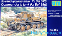 Pz. Bef. 38(t) WWII German commander's tank