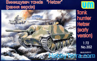 Hezert WWII german self-propelled gun, early