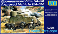 Ba-6M Soviet armored vehicle