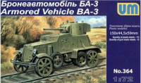 BA-3ZD Soviet armored vehicle