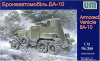 BA-10ZD Soviet armored vehicle