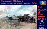 GAZ-AAA truck with antitank gun ZiS-2