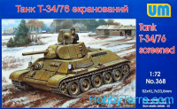 T34/76-E screened tank