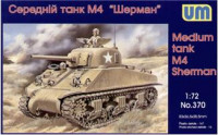 M4 Sherman medium tank