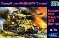 M4A3(76)W HVSS tank Sherman US medium tank