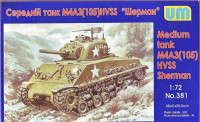 "Medium tank M4A3 (105) HVSS ""Sherman"""