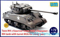 M4 tank with turret M26 Pershing tank