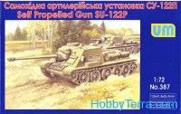 SU-122P Soviet self-propelled gun