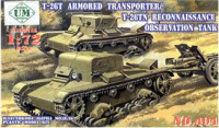 T-26T armored transporter / T-26TN reconnaissance observation tank