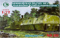 "Armored train of type OB-3 ""Railroader"""