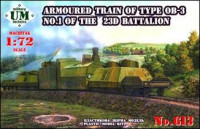Armored train of type OB-3 No.1 of the 23D Battalion