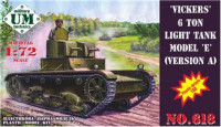 Vickers 6 ton light tank model E, version A