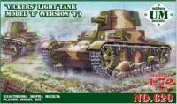 Vickers light tank model E, version F