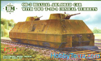 Biaxial armored carriages of type OB-3 with double T-26-1 conical turrets