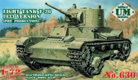 T-26 light tank 1933 version (pre production)