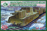 Experimental motorized armored car D-2