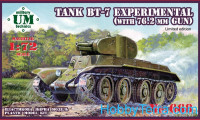 "Tank BT-7 ""experimental"" with 76,2 mm gun (limited edition)"