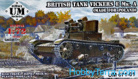 Vickers E Mk.A British tank (made for Poland), plastic tracks