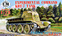 KBT-7 Experimental command tank