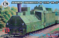 "Armored Lokomotive Of Type ""PR-43"""