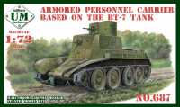 Armored personnel carrier based in the BT-7 tank