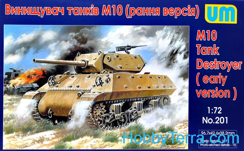 M10 tank destroyer, early version