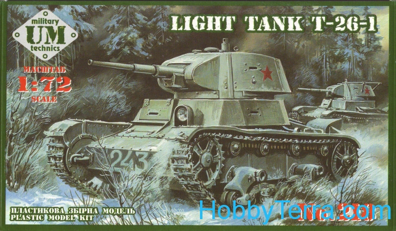 T-26-1 Soviet light tank version 1939