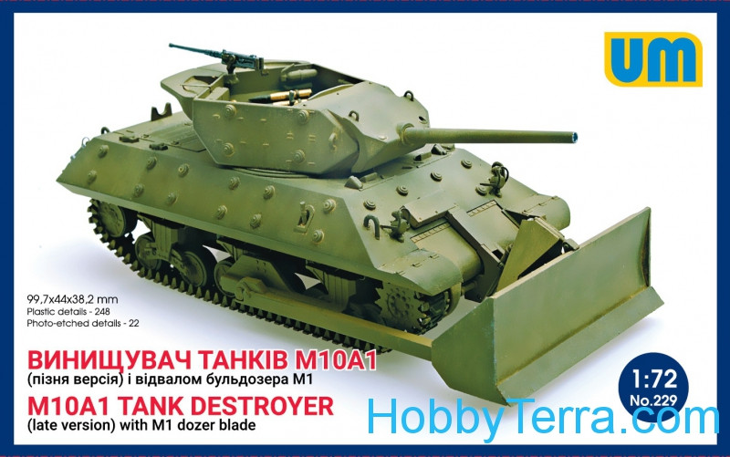 M10A1 tank destroyer (late) with M1 dozer blade