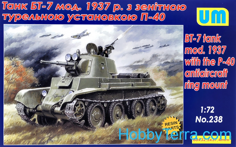 BT-7 tank mod. 1937 with the P-40 antiaircraft ring mount