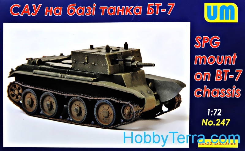 SPG mount on BT-7 chassis