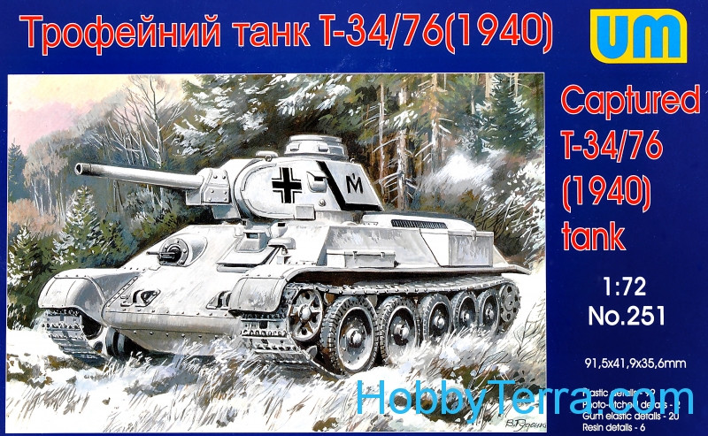T-34/76 WW2 captured tank, 1940