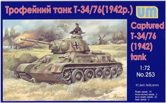 T-34-76 WW2 captured tank, 1942