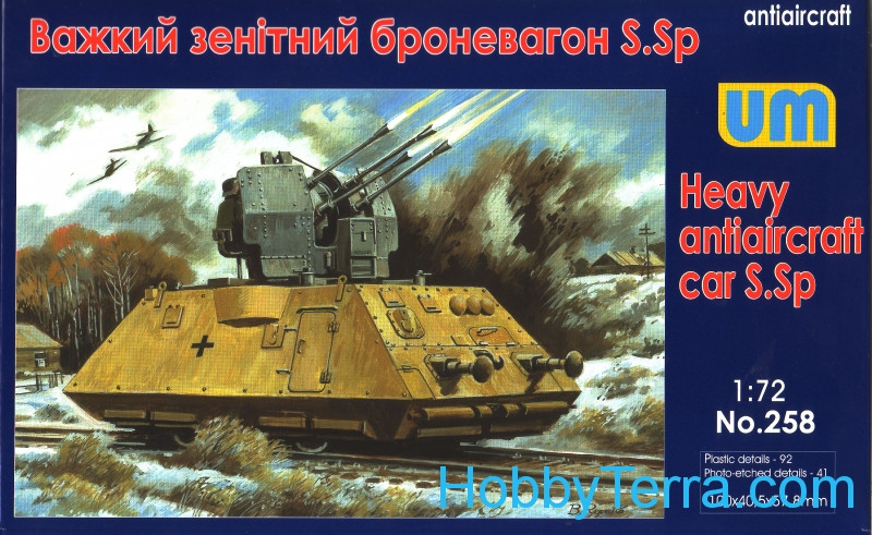 UM  258 Heavy antiaircraft car S.Sp