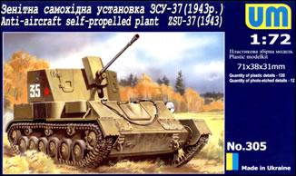 ZSU-37 Soviet antiaircraft self-propelled plant