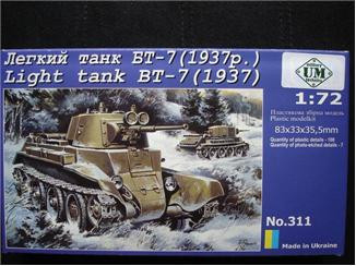 BT-7 WWII Soviet light tank (1937)