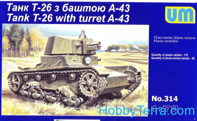 T-26 WWII Soviet tank with turret A-43