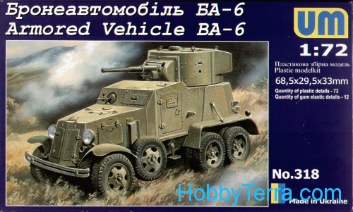 UM  318 Ba-6 Soviet armored vehicle