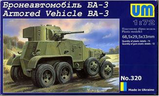 BA-3 Soviet armored vehicle