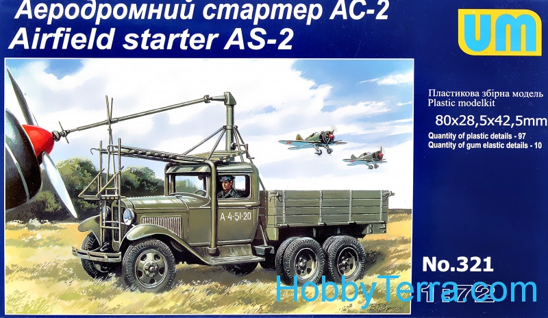 Airfield starter AS-2 on GAZ-AAA chassis