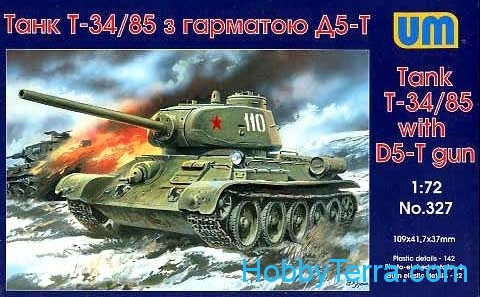 T-34/85 WW2 Soviet tank (1944) with D5-T gun