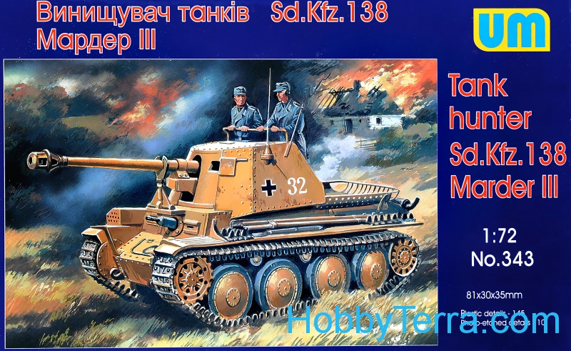 UM  343 Marder III Sd.138 WWII German self-propelled gun