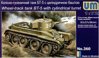 BT-5 wheel-track tank with cylindrical turret