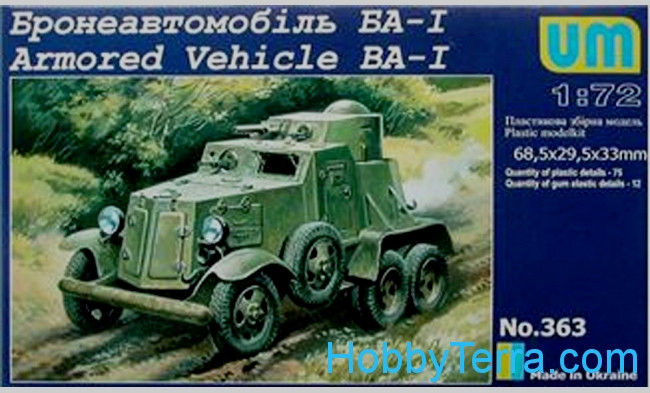 UM  363 BAI WWII Soviet armored vehicle