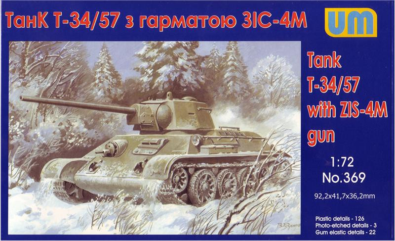 T-34/76-57 Soviet tank with ZIS-4 gun