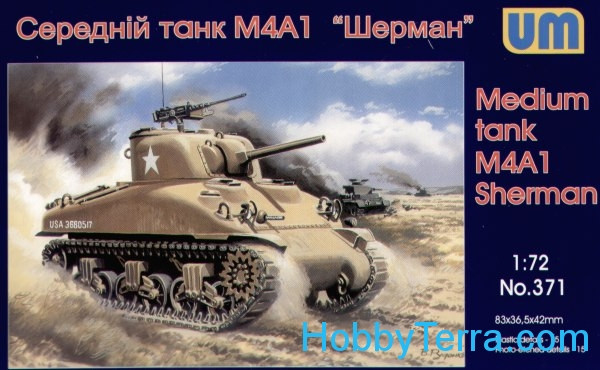UM  371 M4A1 Sherman medium tank