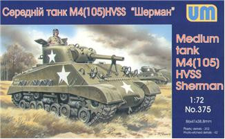 M4(105) HVSS Sherman US medium tank