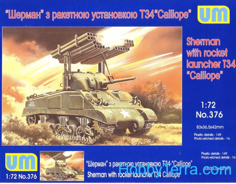 """Sherman"" on T 34 rocket launcher ""Calliope"""